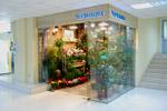 Магазин цветов «Чертополох» в городе Обнинске