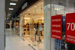 Магазин обуви «Честер» (Chester) в городе Обнинске