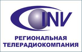 Телерадиокомпания «CINV» (СИНВ)