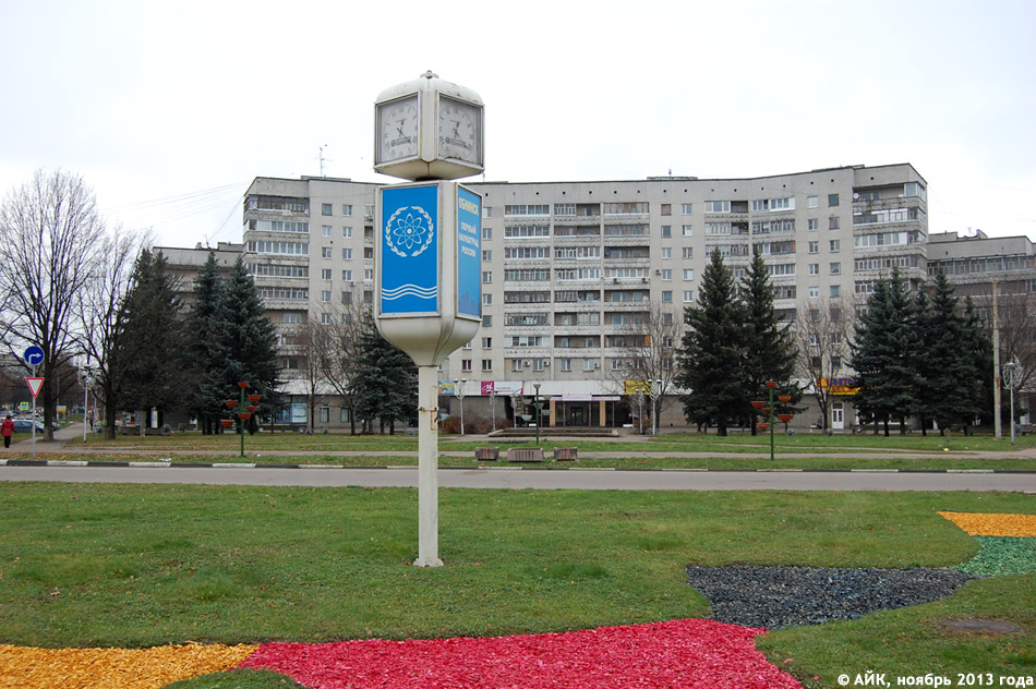 Часы «Первый наукоград России» в городе Обнинске