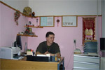 Оздоровительный центр «ЦУИМ» в городе Обнинске
