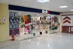 Магазин обуви «Дарс» (DARS) в городе Обнинске