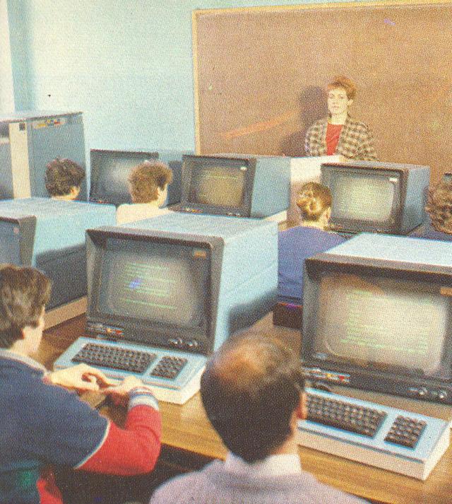 Дисплейный класс ИАТЭ в 1980-х годах