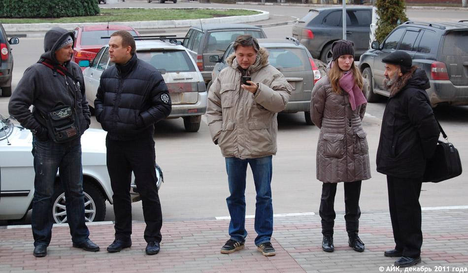 Митинг оппозиции в декабре 2011 года под окнами Администрации города Обнинска