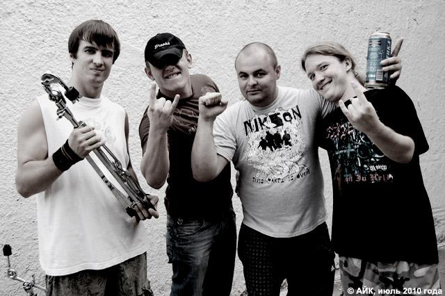 Группа «Дёргать»
