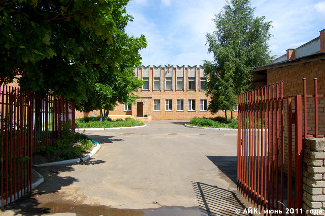 Детский сад №38 «Калинка» в городе Обнинске