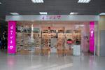 Магазин бижутерии «Дива» (diva) в городе Обнинске