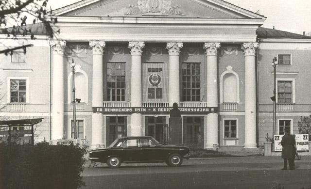 Дом Культуры Физико-Энергетического Института (ДК ФЭИ) в городе Обнинске в 1972 году