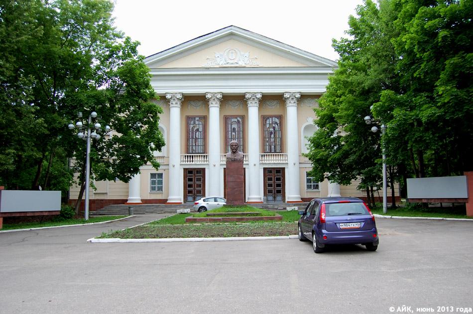Дом Культуры Физико-Энергетического Института (ДК ФЭИ) в городе Обнинске