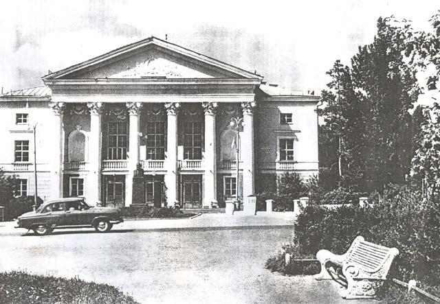 Дом Культуры Физико-Энергетического Института (ДК ФЭИ) в городе Обнинске в советское время