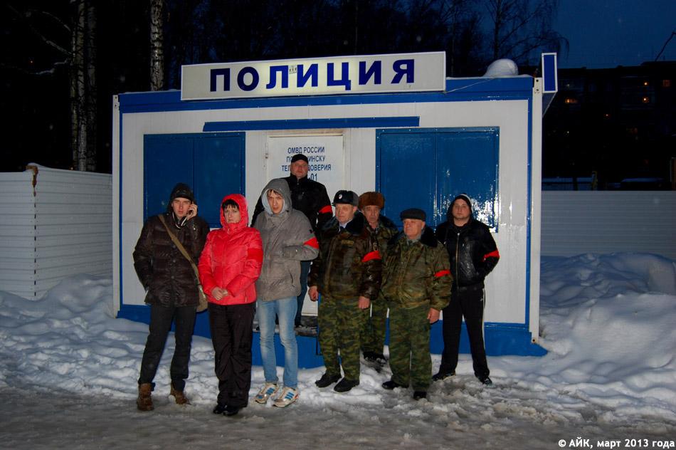 Добровольная Народная Дружина в городе Обнинске
