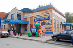 Магазин «ДНС» (DNS) в городе Обнинске