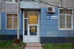 Стоматология «Доктор Дент» в городе Обнинске