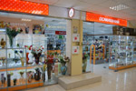 Магазин «Домашний» в городе Обнинске