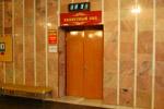 Банкетный зал в «Доме учёных» в городе Обнинске
