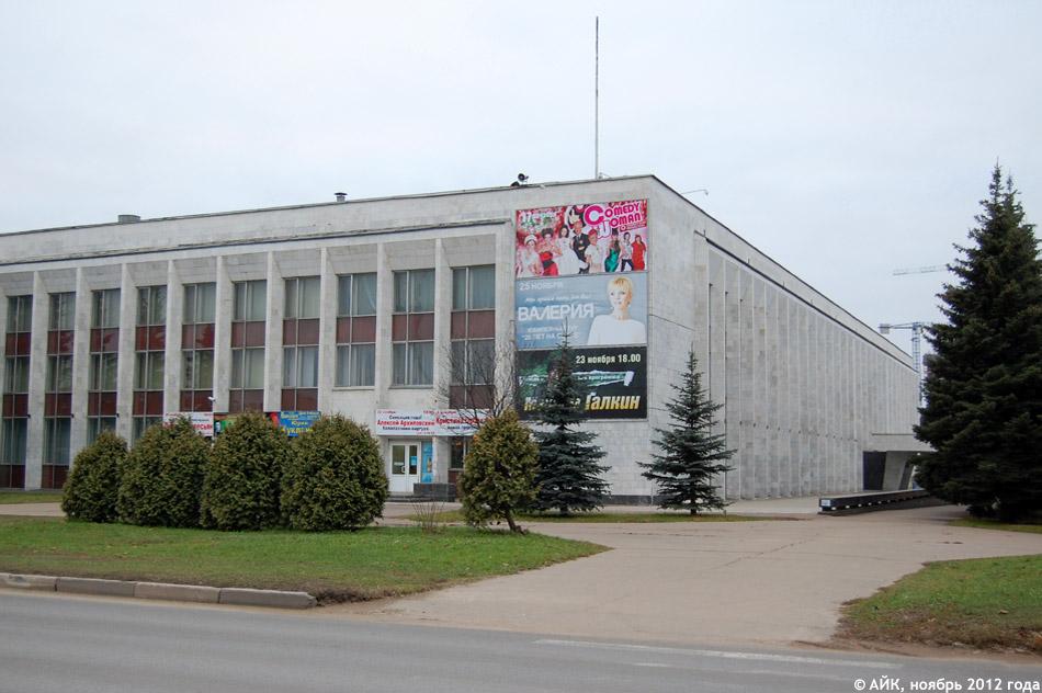 «Дом учёных» в Обнинске