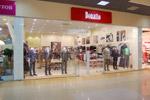 Магазин одежды «Донатто» (Donatto) в городе Обнинске