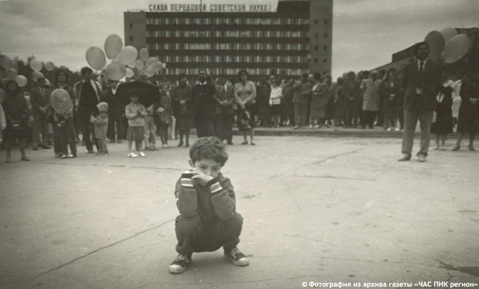 Празднование дня защиты детей на площади академика Фёдорова в Обнинске в советское время