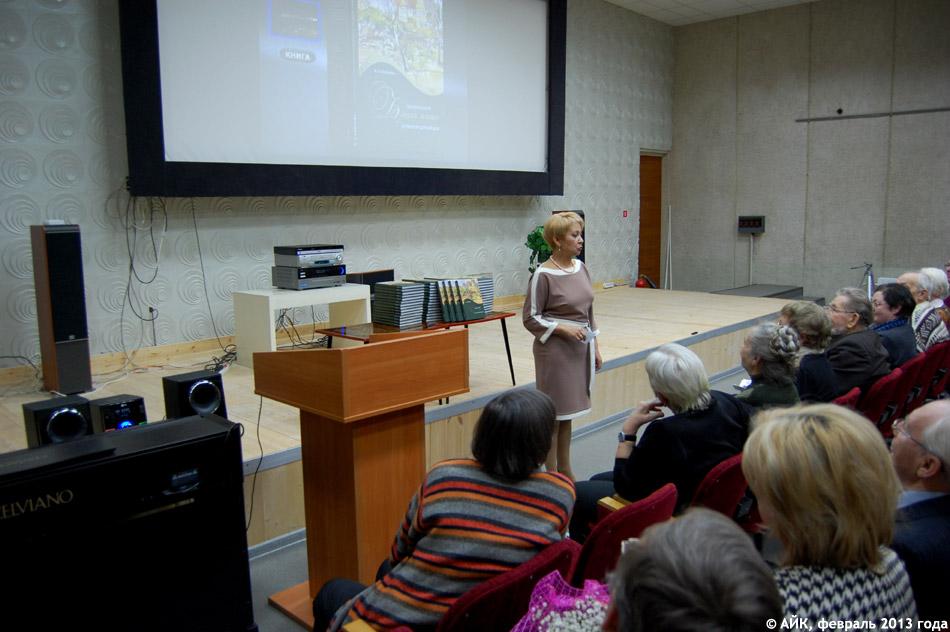 Состоялась презентация книги Ирины Ефимовой про школу-колонию «Бодрая жизнь»