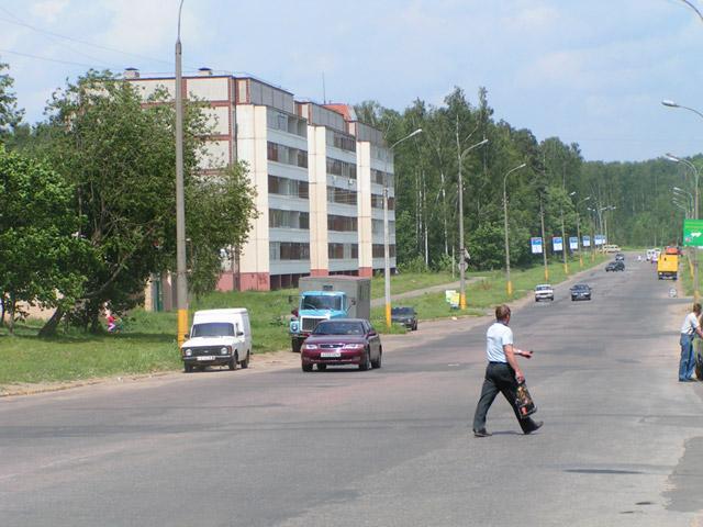 Конец улицы Курчатова в Обнинске (2005 год)