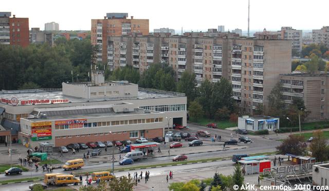 Площадь около библиотеки на улице Энгельса в Обнинске