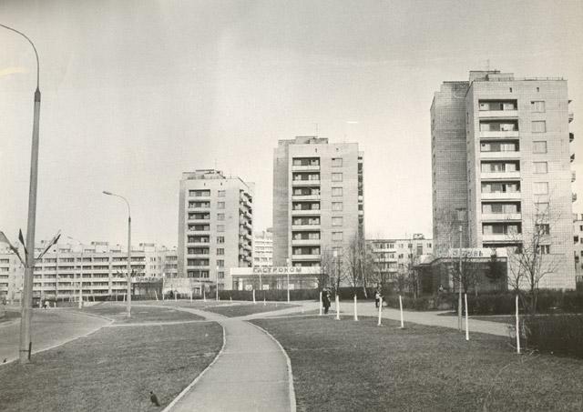 Улица Энгельса в советское время