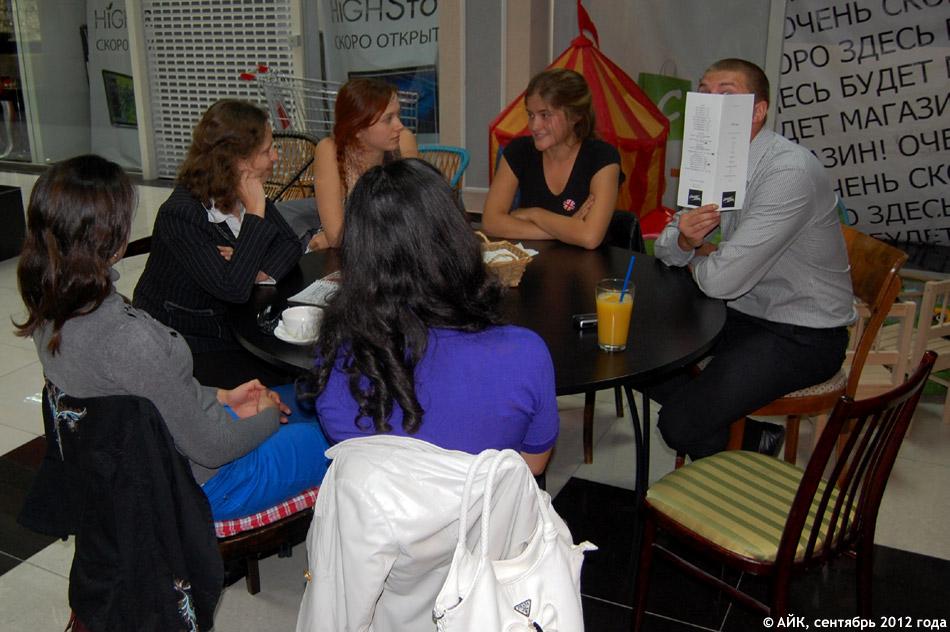 Английский клуб в городе Обнинске