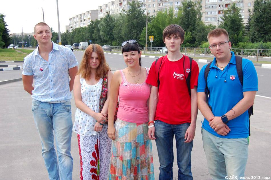 Английский клуб в городе Обнинске: первая встреча