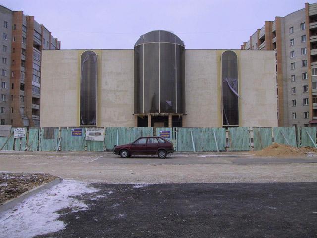 Торговый центр «Европа» в городе Обнинске