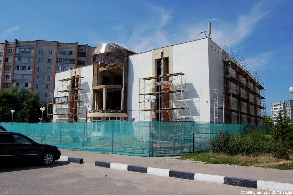 Масштабная реконструкция торгового центра «Европа» в городе Обнинске летом 2012 года