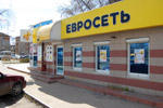 Салон «Евросеть» в городе Обнинске