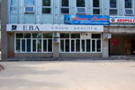 Салон красоты «Ева» в городе Обнинске