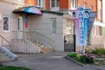 Салон красоты «Фантазия» в городе Обнинске