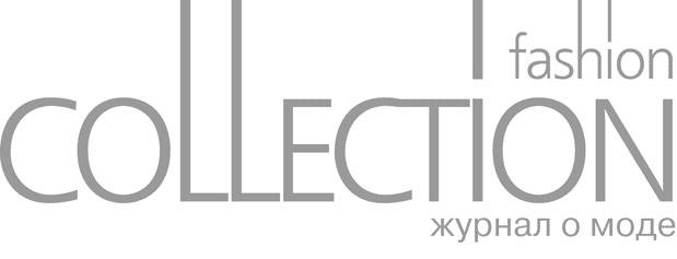 Журнал «Fashion Collection» в городе Обнинске