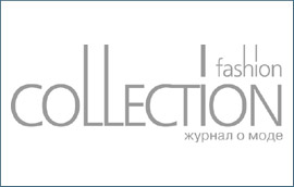 Журнал «Fashion Collection»