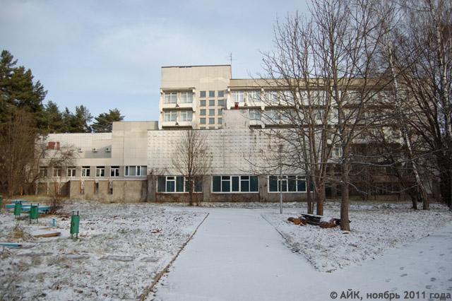 Санаторий-профилакторий ФЭИ в городе Обнинске