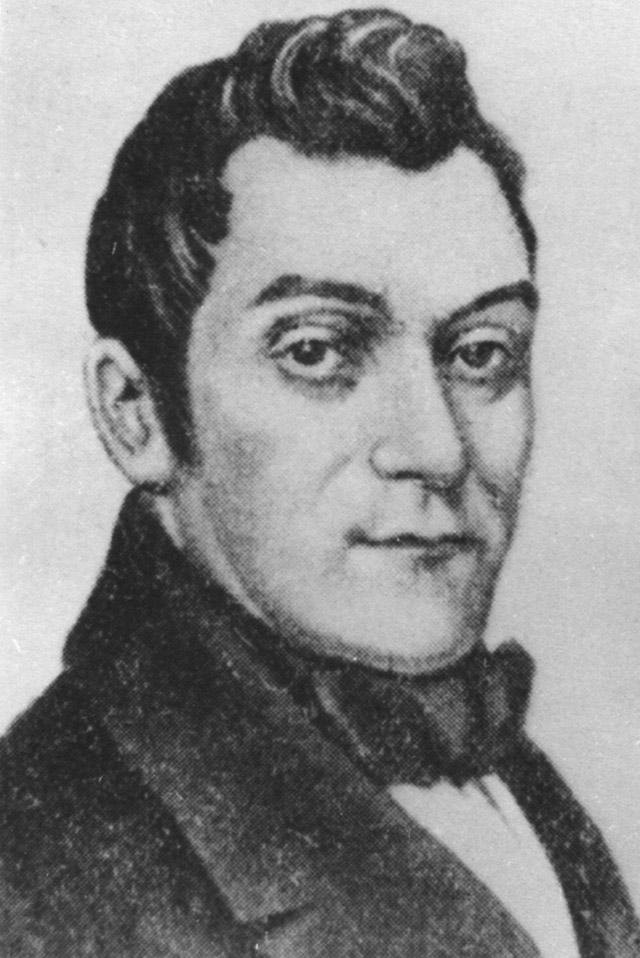 Фёдор Иванович Иноземцев