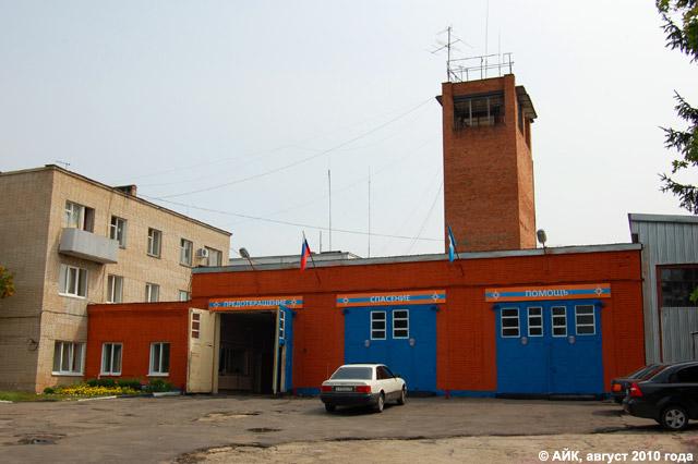 Пожарная часть в городе Обнинске