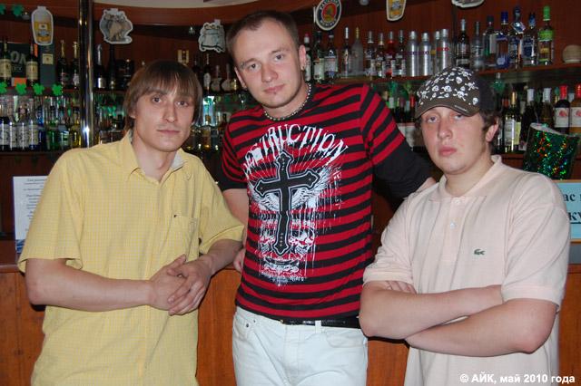 Музыкальная группа «Флаттер» (Flutter) в городе Обнинске
