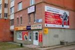 Салон «Фокус» в городе Обнинске