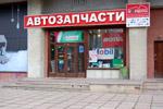 Магазин автозапчастей «Формула» в городе Обнинске