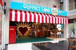 Семейное кафе «Форрест Гамп» в городе Обнинске