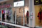 Магазин одежды «Форте» (Forte) в городе Обнинске