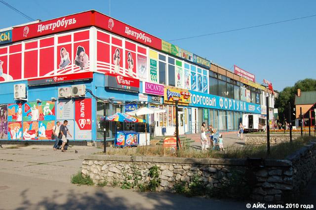 Торговый центр «Фортуна» в городе Обнинске