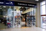 Магазин «Франческо Маркони» (francesco marconi) в городе Обнинске