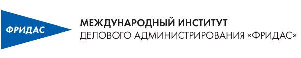 Логотип «ФРИДАС»