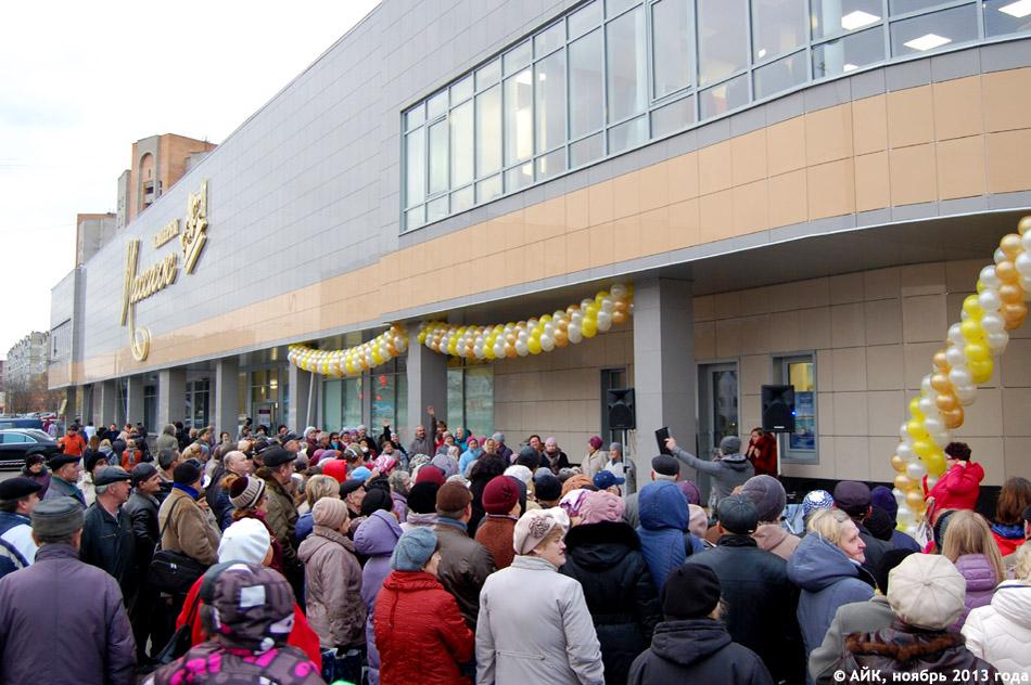 Церемония открытия галереи «Пассаж» в городе Обнинске состоялась 15 ноября  2013 года ead310ca593