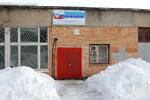 Спортивный клуб «Гармония» в городе Обнинске