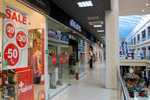Магазин «Геокс» (Geox) в городе Обнинске
