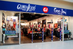 Магазин «GJ» (Gee Jay, Gloria Jeans / Джи Джей, Глория Джинс) в городе Обнинске